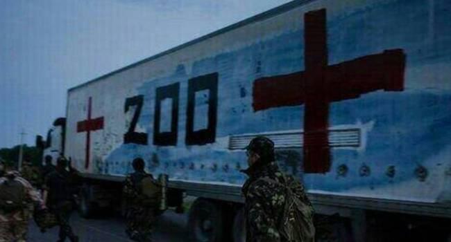 Патриот Украины сообщил о новом «грузе-200» в рядах «ДНР»