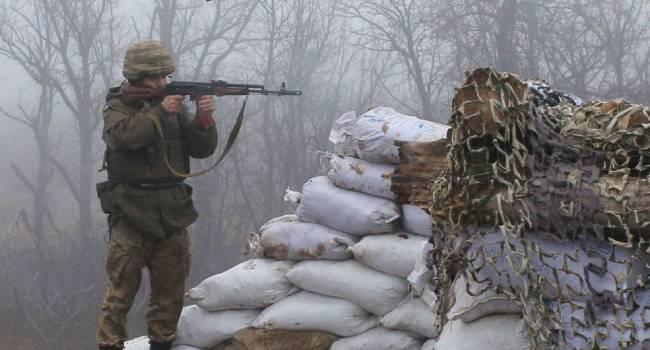 Били из гранатометов: Агрессор пошел в наступление на Донбассе