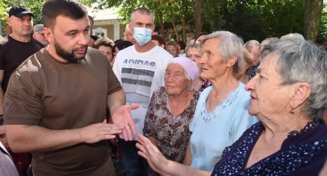 Донбасс повторяет сценарий Крыма: В регионе паника, а Пушилин ничего не в силах сделать