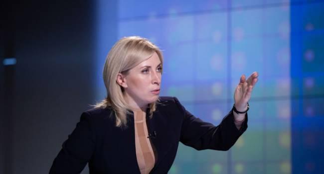 Ирина Верещук снимется с выборов. Что случилось?