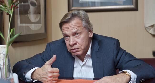 «Версию взрыва признали ложной и сами отвергли»: сенатор ответил польским властям на требование арестовать авиадиспетчеров
