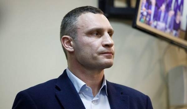 Кличко официально выдвинули в мэры Киева