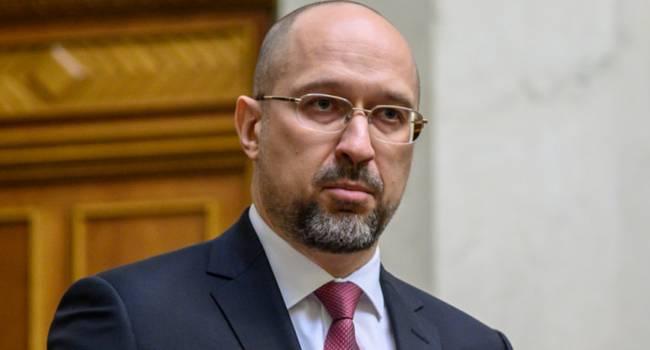 «Все будет  в рамках закона»: Шмыгаль убежден, что Украина не потеряет безвиз из-за конкурса на должность главы САП