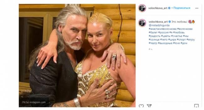 «Рыбак рыбака видит издалека»: Волочкова напугала совместным снимком с Джигурдой