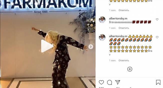 Бужинская устроила зажигательные танцы под Монатика