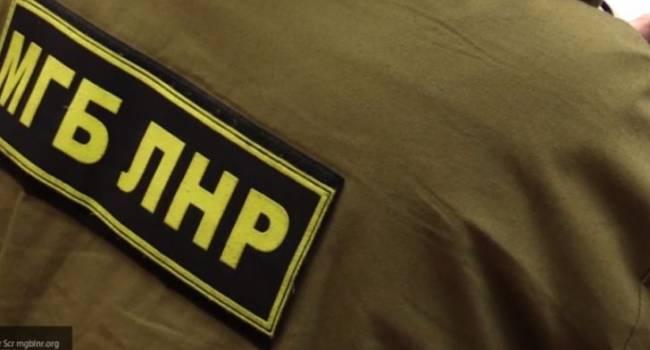 «Кипишь в «ЛНР»: В ОРЛО ликвидировали «пограничников МГБ»