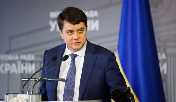 Разумков предупредил, что процесс принятия бюджета будет очень непростым