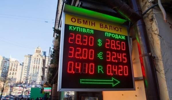 Эксперт: на следующей неделе курс доллара достигнет 28,50 грн.