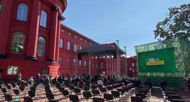 Аналитик: Зеленский и «Слуга народа» снова грубо нарушили украинское законодательство и фактически совершили акт вандализма