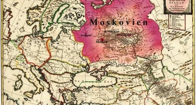 Историк: Московия – это улус орды, сколько ни лепи на нее созвучное название, и никаким историческим наследником Руси не является