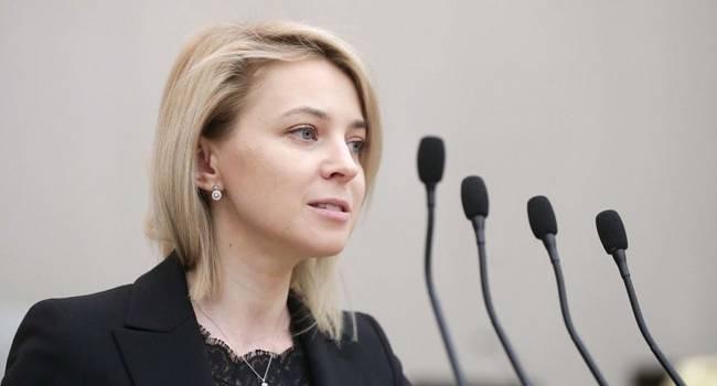 «Я его люблю!» Наталья Поклонская публично восхитилась Владимиром Путиным
