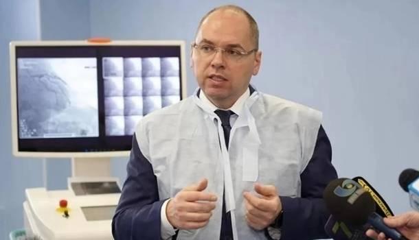 В Украине наблюдается негативная динамика по коронавирусу – Степанов