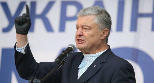 Порошенко: Мы не позволим «пятой колонне» Москвы и дилетантам, находящимся сегодня при власти, разрушить Украину