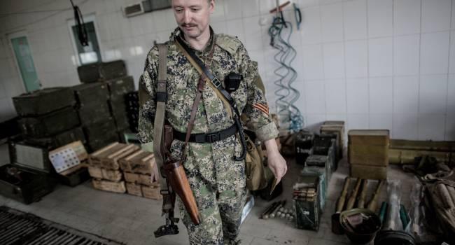 «Скоро будет полная зачистка ОРДЛО»: Гиркин предрек крах «ДНР»