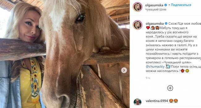 «Похожи?»: Ольга Сумская устроила фотосессию с любимой лошадью