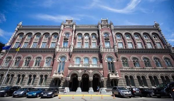 В Нацбанке рассказали о главном факторе падения украинской экономики