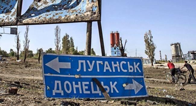 Пока на Донбассе присутствуют два армейских корпуса ВС РФ, ни о какой реализации мирных инициатив не может быть и речи - мнение