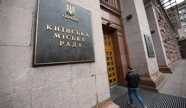 Кандидатов на должность мэра Киева уже четыре