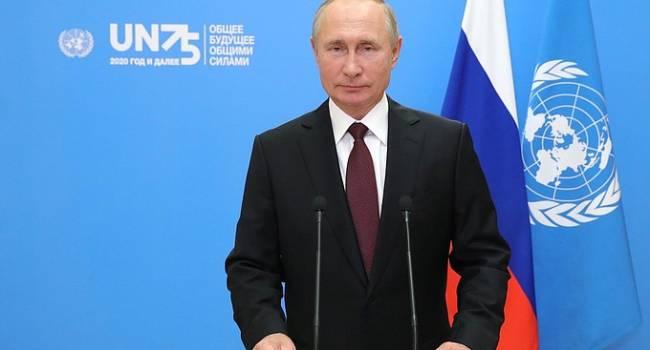 Политолог: выступление Путина на Генассамблее ООН сегодня напоминало мольбы о милостыне