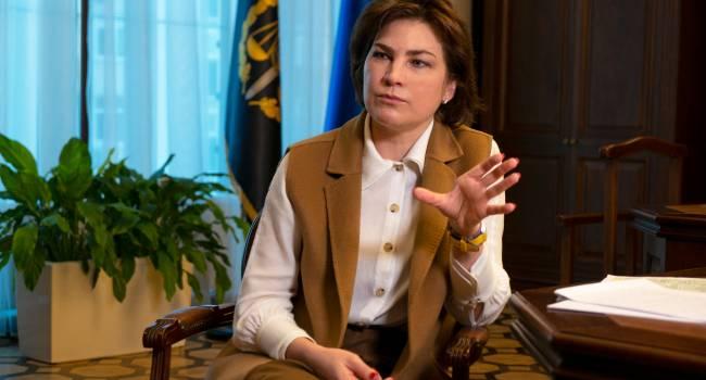 «Ну не на Троещине же ей жить»: Венедиктова переселилась в одну из президентских резиденций в Пуще-Водице