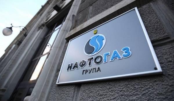 Убытки «Нафтогаза» превысили 10 миллиардов гривен