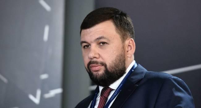«Украина является проигравшей стороной, и не может диктовать нам свои условия»: Пушилин сделал наглое заявление, и заверил, что курс на объединение с РФ неизменен