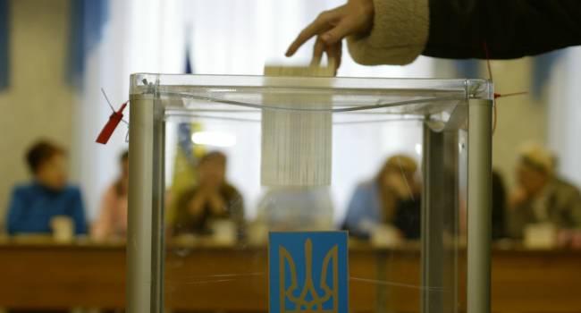 Политолог: 25 октября разделит Украину на 2 неподконтрольных Киеву анклава