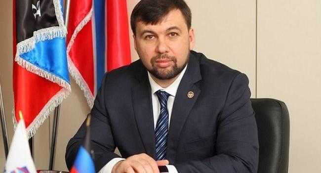 «Украина – это проигравшая сторона. Киев не может диктовать никакие условия», - Пушилин
