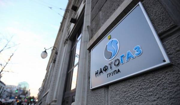 Витренко: «Нафтогаз» прикрывается пандемией и манипулирует цифрами