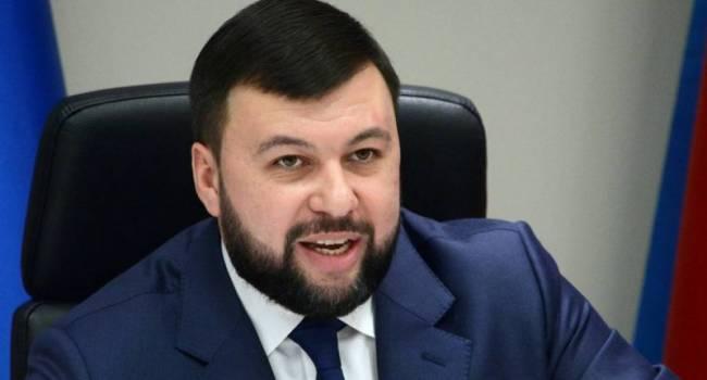 В «ДНР» ввели очередные ограничения на использование паспортов Украины