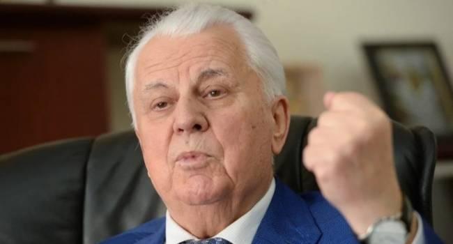 Перенос ТКГ: Кравчук прокомментировал ситуацию