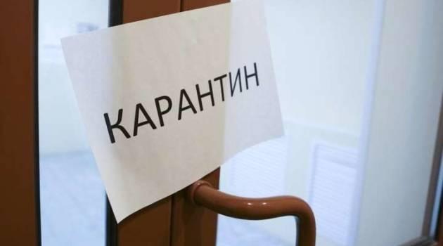 «До 25 октября»: Ляшко анонсировал вероятное введение глобального карантина