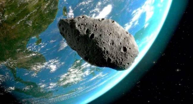 «Расстояние было минимальным»: 24 сентября мимо Земли промчался астероид