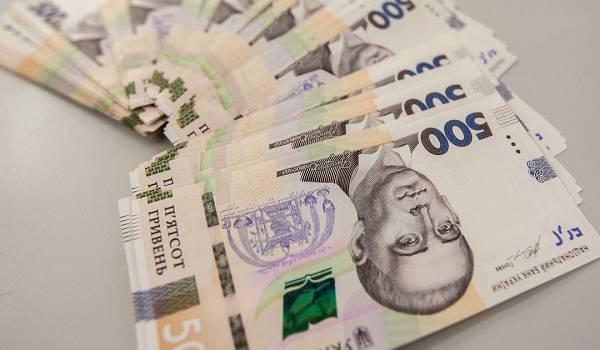 Нацбанк: в 2021 году зарплаты украинцев вырастут на 15%