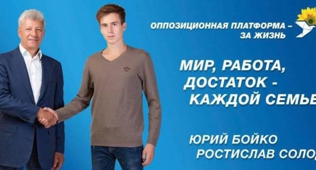 Береза о сыне Королевской, который баллотируется в Краматорский горсовет: люди, которые голосуют за маму, должны видеть, что на смену ей идет сынок