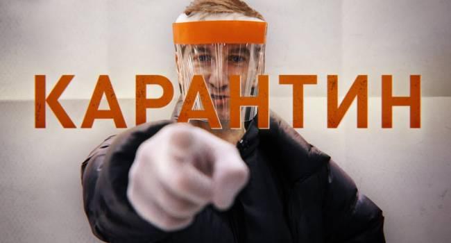 Журналист: в России всерьез думают над тем, чтобы ввести новый карантин