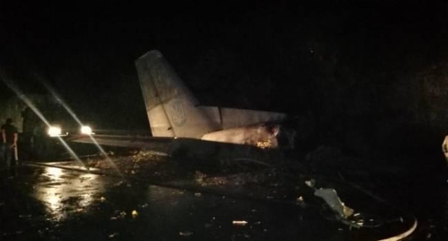 Падение самолета на Харьковщине: уже 18 погибших и двое тяжело раненых