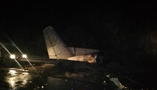 Польша и Канада выразили соболезнование в связи с катастрофой самолета Ан-26