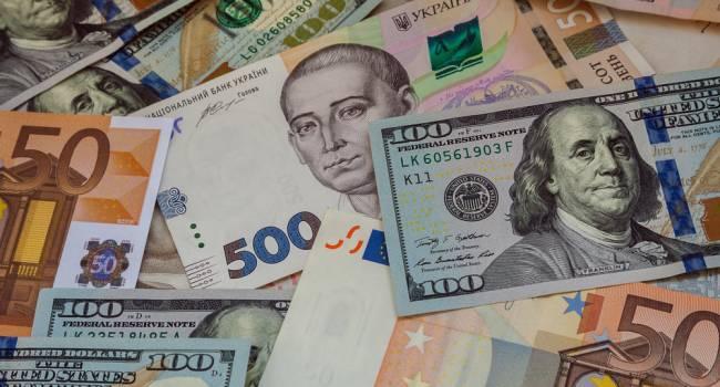 Прогнозы постоянно ухудшаются: аналитики рассказали о курсе доллара в 2021 году