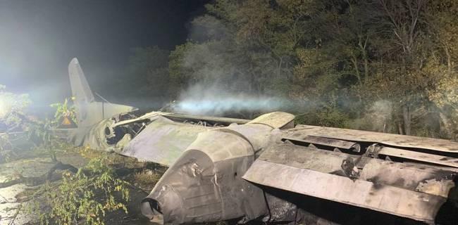 «Тут полная жесть творится»: Обнародовано новое видео крушения Ан-26 под Чугуевом