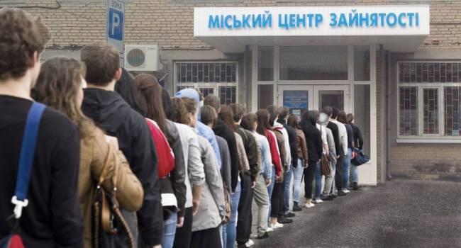 Пугающая статистика: стало известно, сколько безработных в Украине появилось за время пандемии