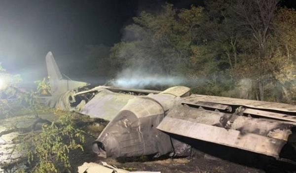 Глава Минобороны рассказал о подробностях крушения самолета Ан-26 возле Харькова