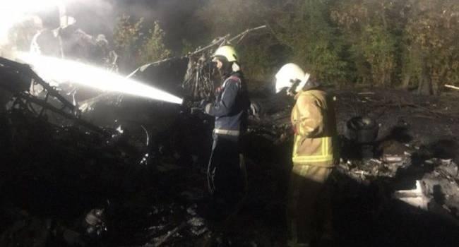 Опубликовано видео момента катастрофы самолета АН-26 в Харьковской области