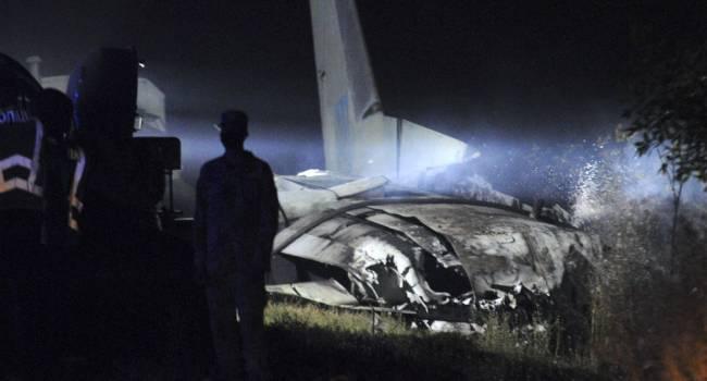Крушение Ан-26: украинские звезды отреагировали на жуткую трагедию