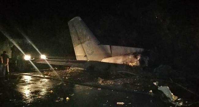 После аварии Ан-26 российские спецслужбы могут запустить информационную операцию, направленную на дискредитацию украинского авиастроения - мнение