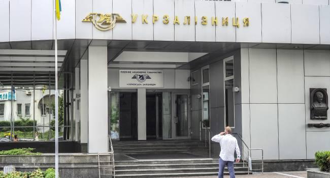 Апелляционный суд вынес вердикт, в соответствии с которым Укрзализныця должна выплатить Сбербанку 68 миллионов долларов