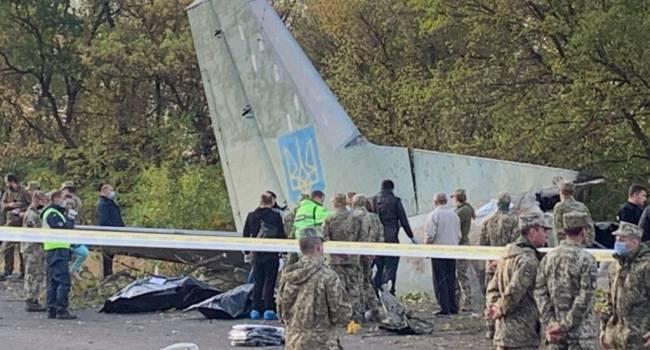 Буткевич: Ужасная трагедия с крушением Ан-26 в Харьковской области подтверждает, что техническая инфраструктура Украины деградирует