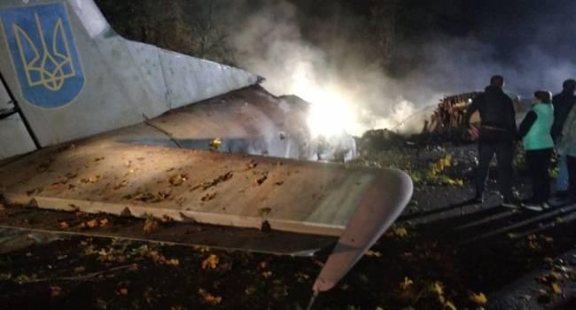 Волонтер об авиакатастрофе Ан-26: «совковое» железо, которое давно должно быть на свалке