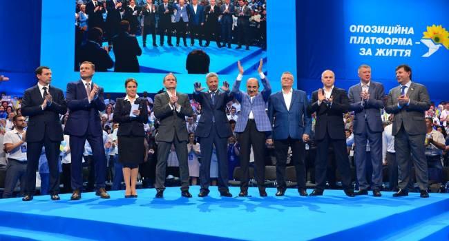 Ветеран АТО: чего в «ОПЗЖ» с таким опозданием партию Путина невзлюбили за войну, они же вроде союзники, кто знает?