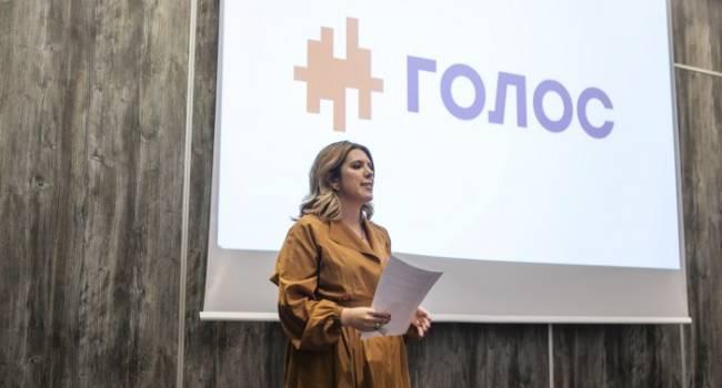 Блогер: цель «Голоса» очень проста – атаковать проукраинские силы, отбирая голоса в пользу преступников во власти
